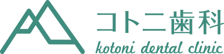 札幌市西区琴似の歯医者|コトニ歯科